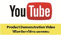 Our product videos on AmericanTool-Thailand Channel